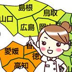 中国地方で永久脱毛