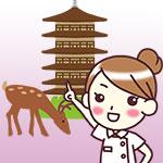奈良県の医療脱毛クリニック