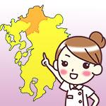 小倉・久留米… 福岡県の医療脱毛